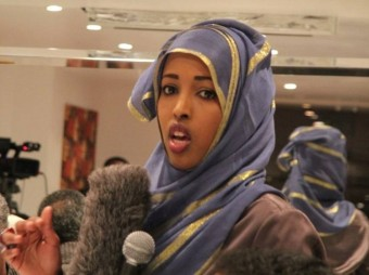 Interview with Chairperson of Somalia Media Women's Association
