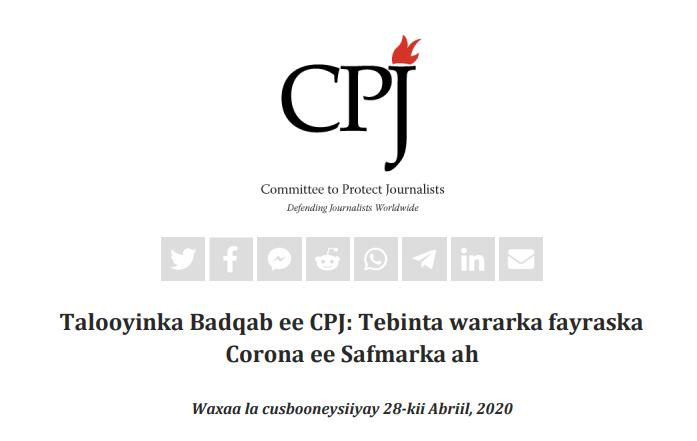 Raac Talooyinka Badqab ee CPJ